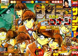 """Les couvertures """"Détective Conan"""" et """"Magic Kaito"""" du Weekly Shōnen Sunday et du Shōnen Sunday Super Bloggi28"""