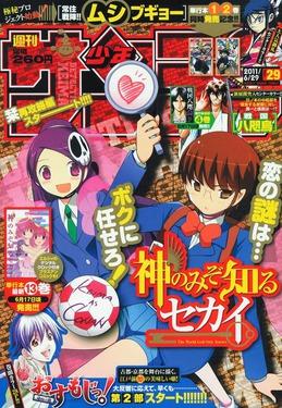 """Les couvertures """"Détective Conan"""" et """"Magic Kaito"""" du Weekly Shōnen Sunday et du Shōnen Sunday Super Bloggi32"""