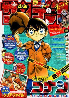 """Les couvertures """"Détective Conan"""" et """"Magic Kaito"""" du Weekly Shōnen Sunday et du Shōnen Sunday Super Bloggi68"""