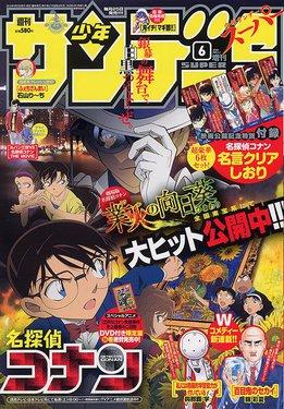 """Les couvertures """"Détective Conan"""" et """"Magic Kaito"""" du Weekly Shōnen Sunday et du Shōnen Sunday Super Bloggi72"""