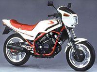 Historia del VT 250 - Identificar el modelo Vt250f13