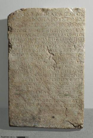 Nazareth  existait  il à l'époque de JC - Page 9 Froehn10