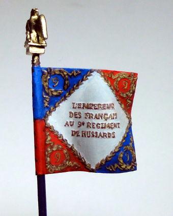 Étendard du 9e hussards Dsc08613