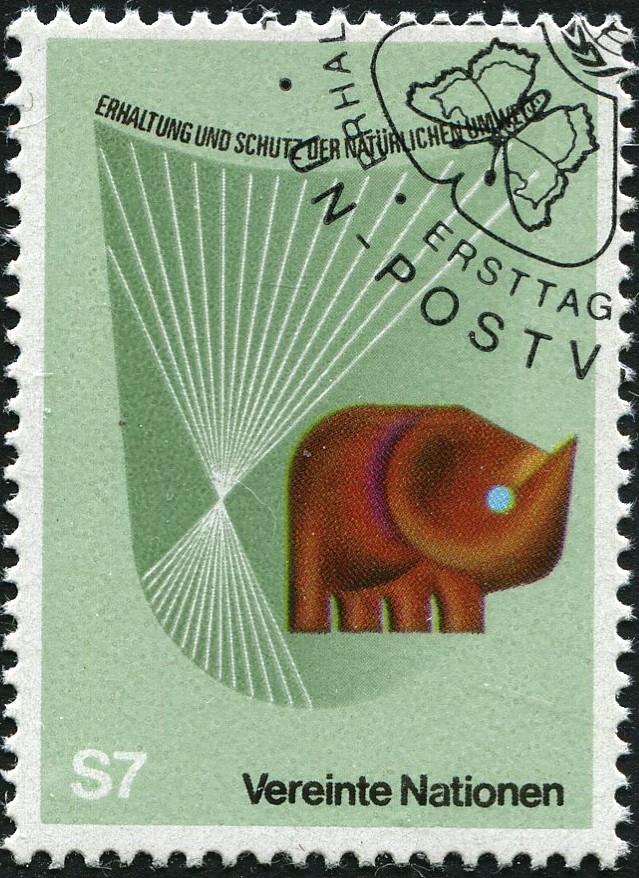 Briefmarke UNO Wien von 1982 028_es10