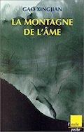 Tag contemythe sur Des Choses à lire - Page 3 4165f310