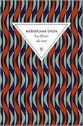 Medoruma Shun 51azmc10