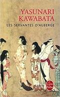 Yasunari KAWABATA - Page 2 51gqer10