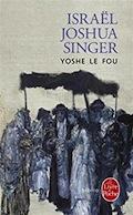 Israel Joshua Singer 51trlx10