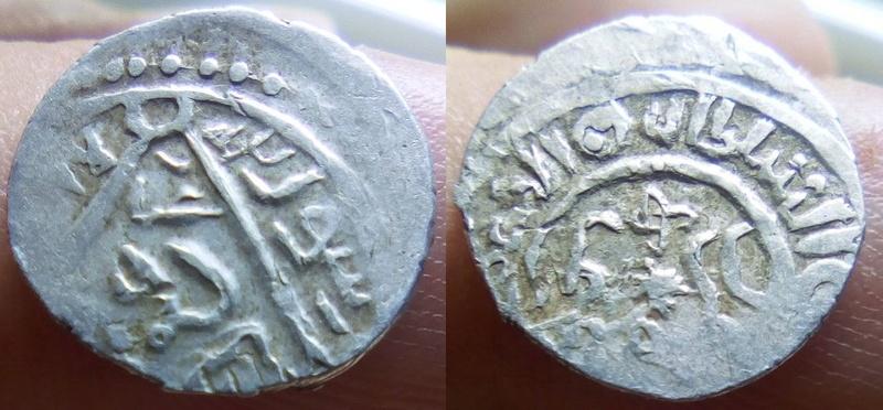 Petites islamic en argent 111