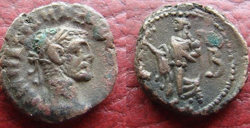 Tétradrachm égyptien d'Alexandrie pour Maximianus ... Grande10