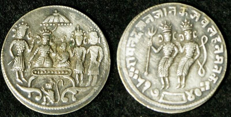 "Jeton de temple indien (hindouiste) ""Ramatankas"" Siam11"