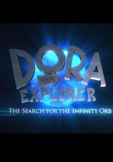 Dora la exploradora. ( Pelicula 2013 ) Adora10