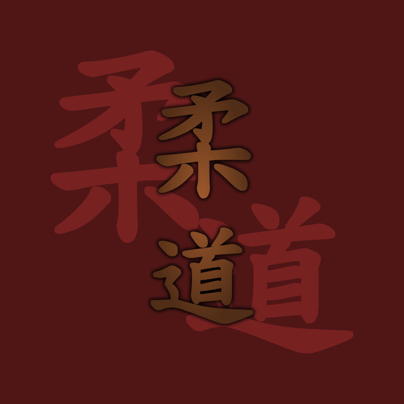 Fonds d'écran de Doro-Mikaeru Judo_210