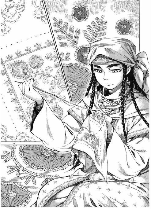 Seinen: Bride stories - Tome 1 [Mori, Kaoru] Aad10