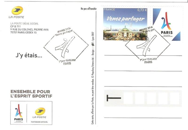 CARTES POSTALES PARIS 2024 Numyri17
