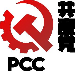 République de Crimésie Logo_p11