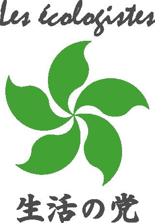 République de Crimésie Logo_p12