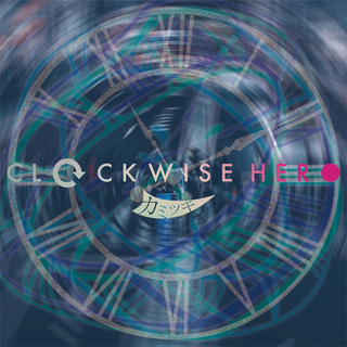 3 - [J-Rock] Kamitsuki Clockw10