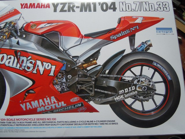 YAMAHA SPIDERMAN Dscn5610