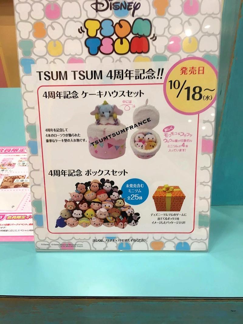 Tsum Tsum - Page 14 22218510