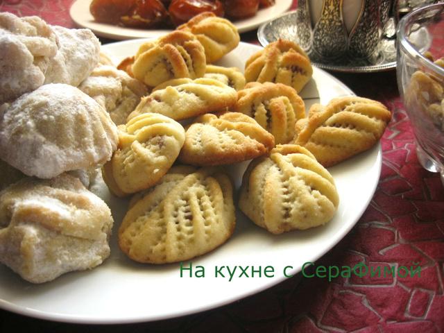 печенье - Арабское печенье Маамоль (маамуль) с грецкими орехами и финиками. Видео Img_8412
