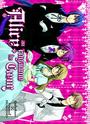 Alice Au Royaume de Cœur - Hoshino Soumei Alicec21