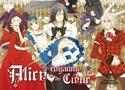Alice Au Royaume de Cœur - Hoshino Soumei Alicec22