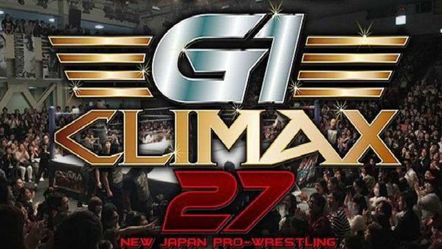 [Compétition] Le G1 Climax 2017 a livré son verdict, qui l'a emporté ? G1-cli10
