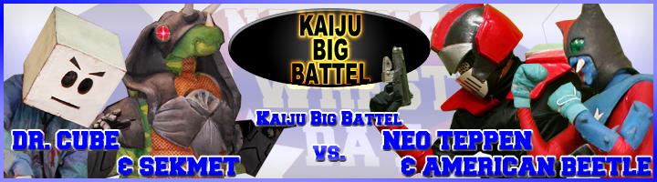 National Pro Wrestling Day du 2/02/2013 Kbbmat10