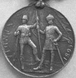 15th Bengal Native Infantry regiment K10