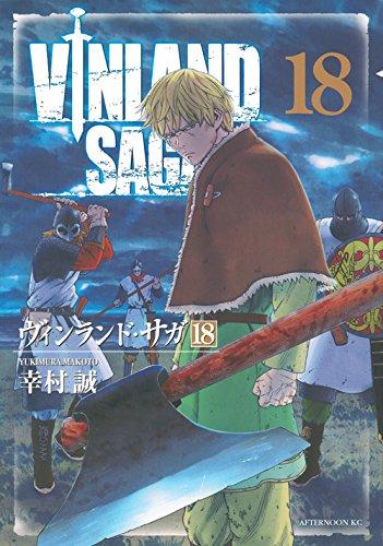Vinland Saga de Makoto Yukimura Vinlan10