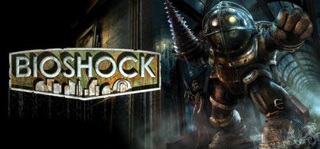 BioShock 1 Header12