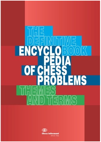 Encyclopedia of Chess Problems Captur11
