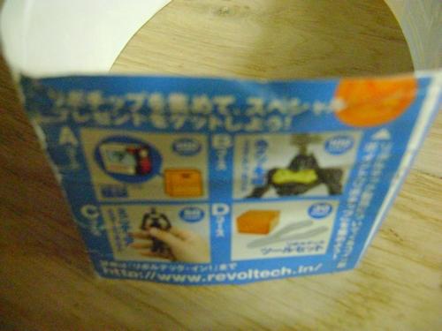 LOTTO GETTER ROBOT NEO e GO - KAIYODO YAMAGUCHI Lotto_20