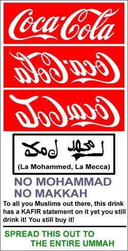 Coca-Cola: la formule secrète (Reportage) 72642_10