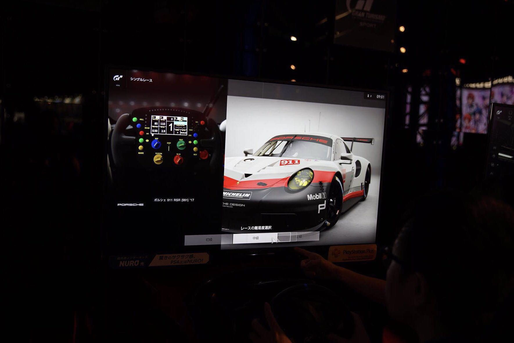 Liste autos & circuits (GT Sport) Gt3_rs10