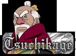Inscrieri Iwagakure Tsuchi10