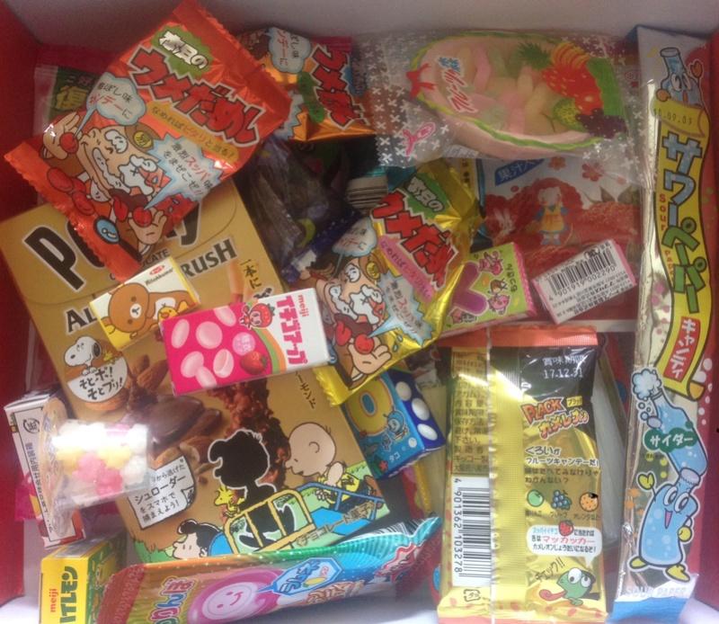 MY JAPAN BOX Mjb110