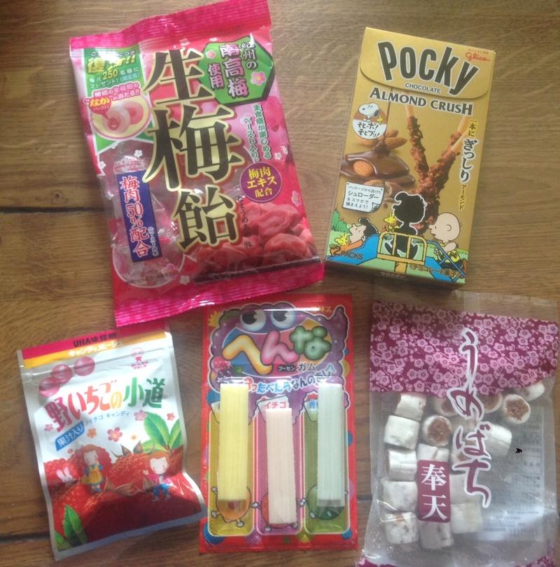 MY JAPAN BOX Mjb510