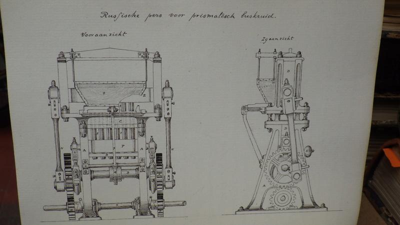 Manuscript (19 iéme siécle)Hollandais en 8 volumes traitant de l'artillerie. Rimg7438