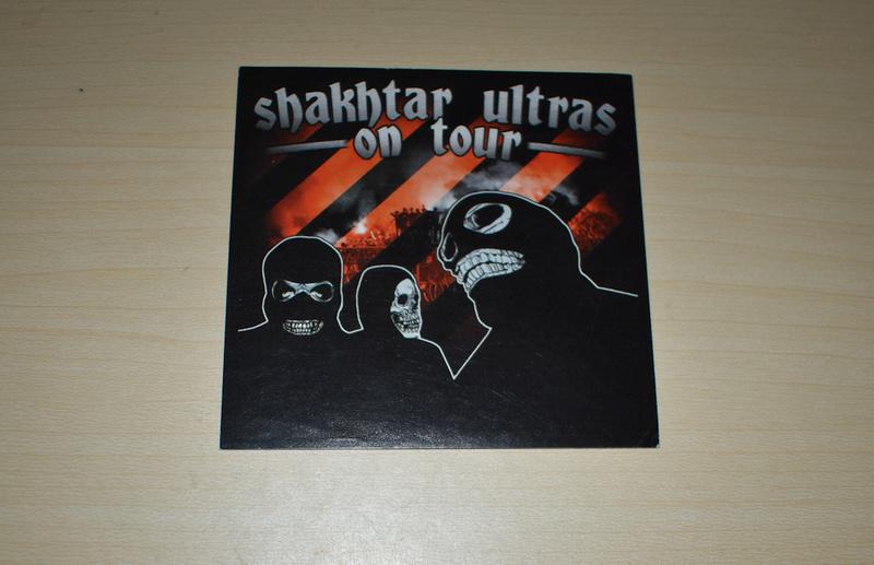 SHAKHTAR Sahtjo10