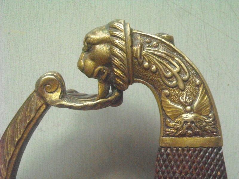 Une épée étonnante Dscn0410