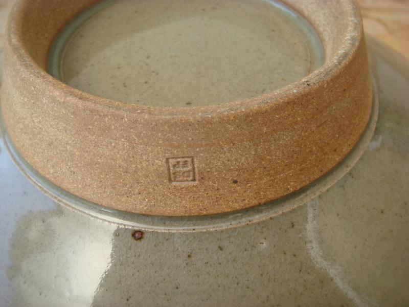 David Schlapobersky & Felicity Potter, Bukkenburg Pottery, SA - DSFP mark Copied12