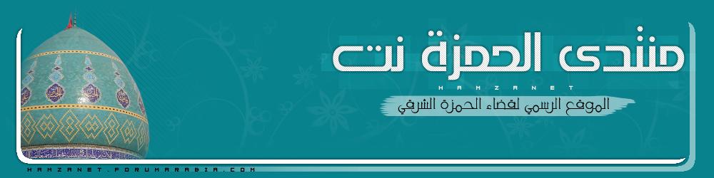 نرحب بالعضو الجديد (محمد الشمري) 34567810