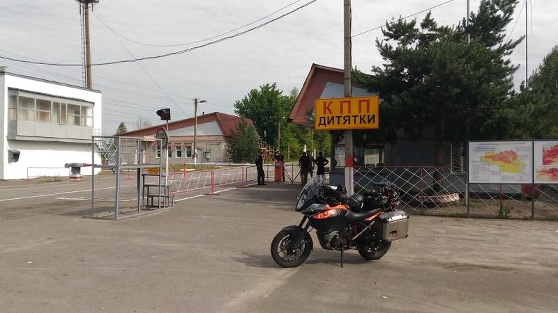 mon trip en Ukraine - juin 2017 410