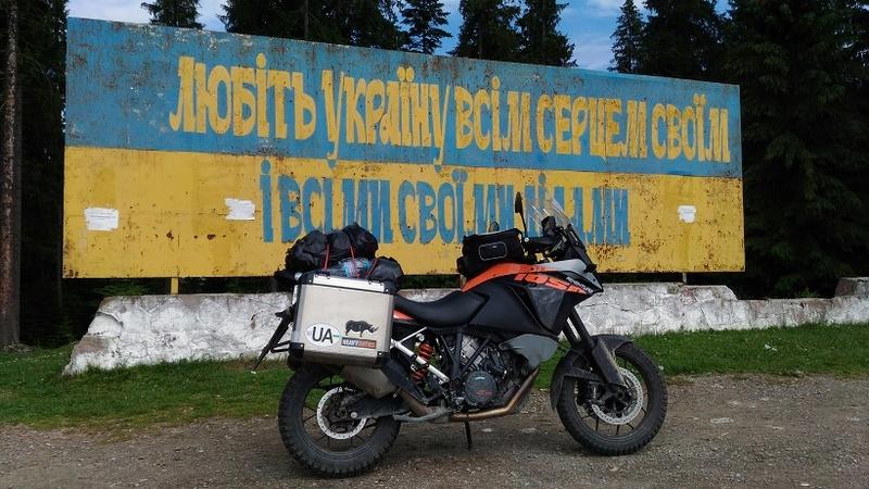 mon trip en Ukraine - juin 2017 810