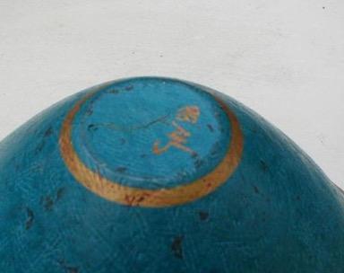 "Large 14"" Studio Bowl GW 88 - Probably Gary Wornell  Img_8111"