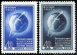 60 ans de Spoutnik en philatélie 1957_110