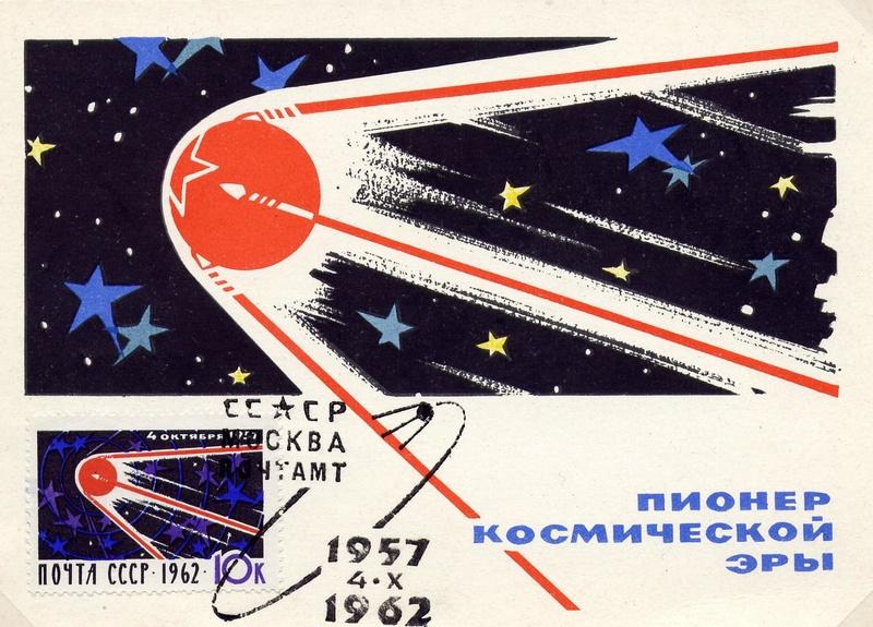 60 ans de Spoutnik en philatélie 1962_110