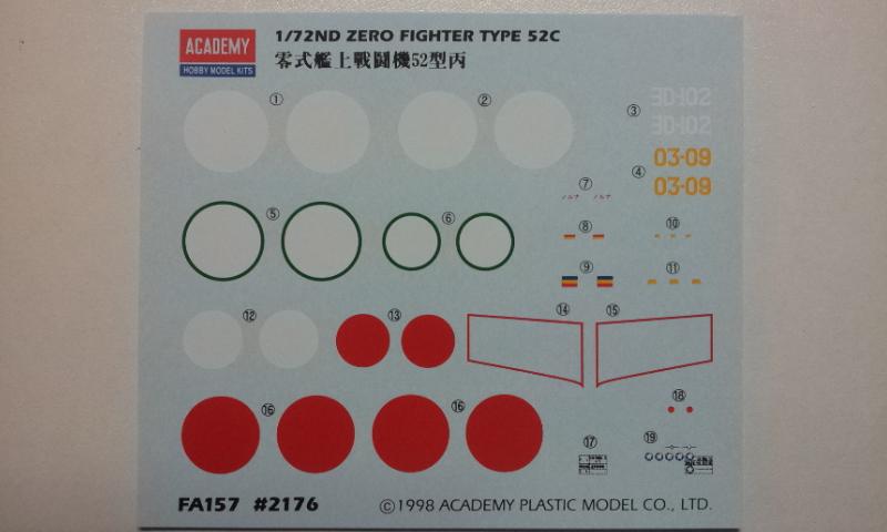 [Academy] Zero Figther Type 52 c 2016-122